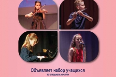 publi-escola_ru