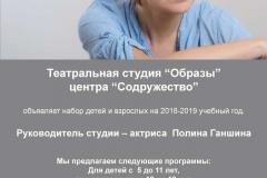 teatre_ru02