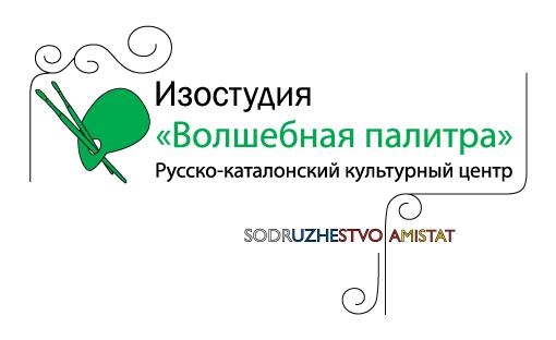 PALETA_ru
