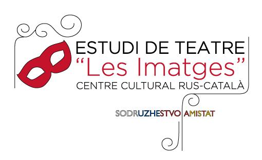 Teatre_cat