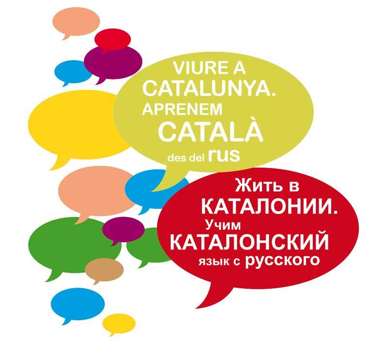 catala-desde-rus-1