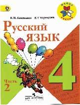 зщкефвуы-ддшикуы-11