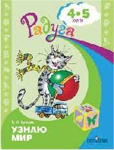 зщкефвуы-ддшикуы-24