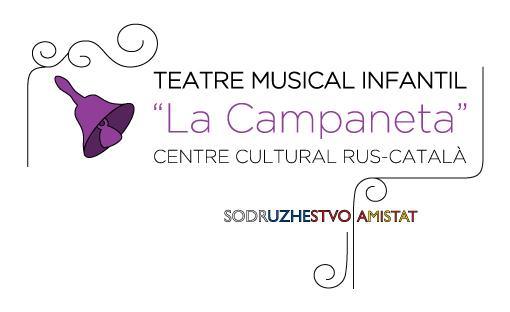 teatre-musical_cat