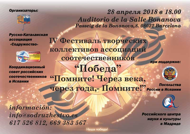 victoria-rus-01