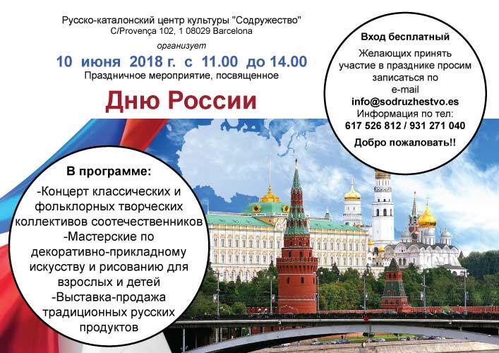diarussia_web_ru