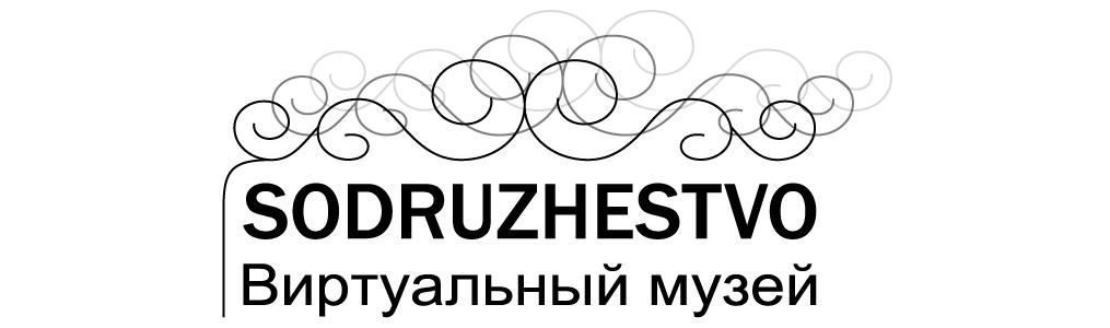 Logo-museu-virtual-RUS