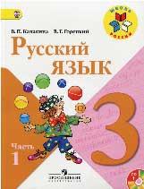 зщкефвуы-ддшикуы-10