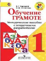 зщкефвуы-ддшикуы-15