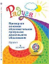 зщкефвуы-ддшикуы-16