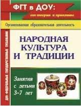 зщкефвуы-ддшикуы-26