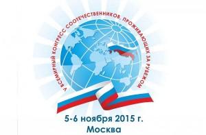 Congreso logo