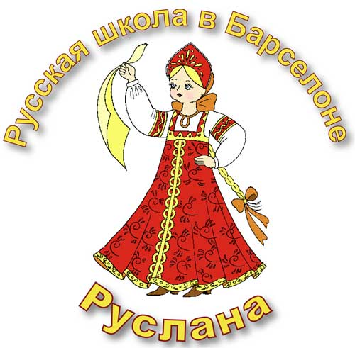 Logo-rus-03