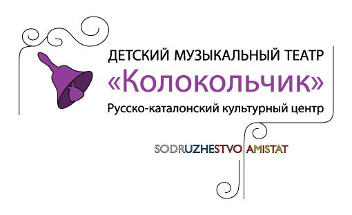 teatre-musical_ru