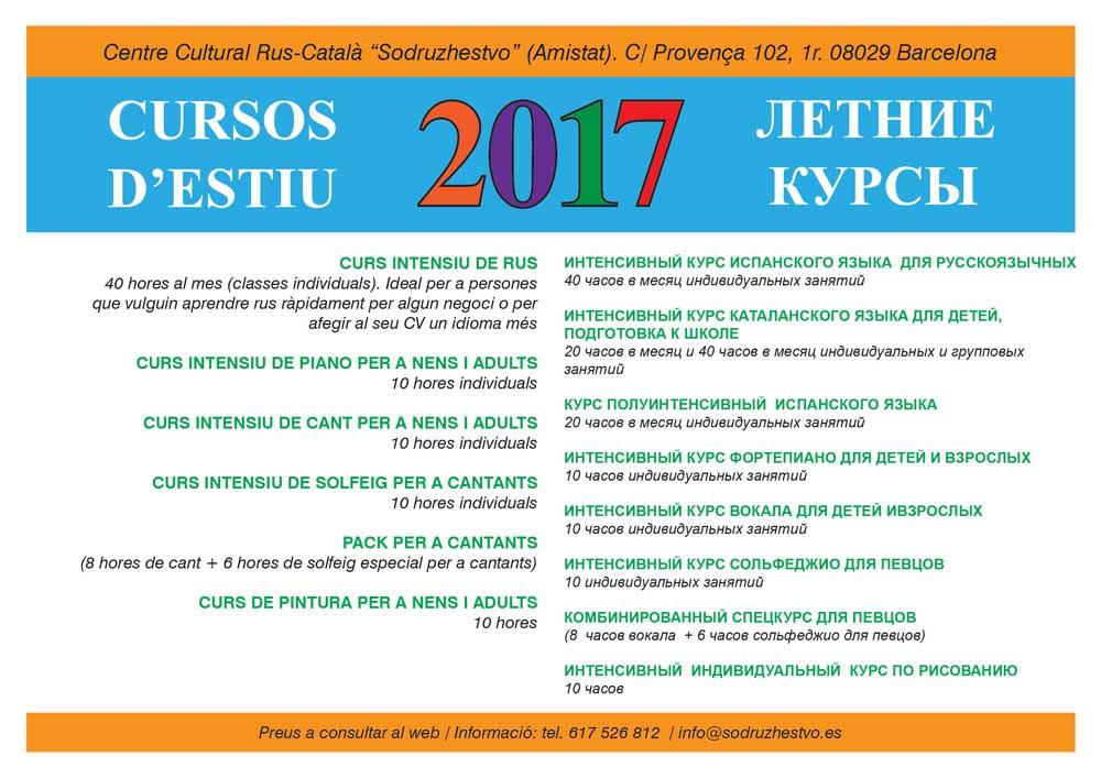 2017_cursos-estiu_web