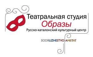 Teatre_ru